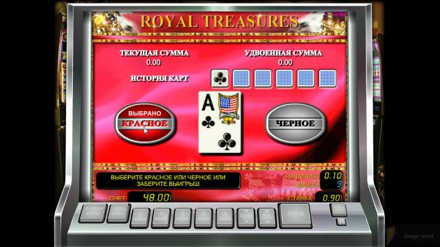 Royal Treasures 8