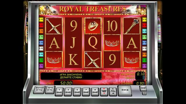 Royal Treasures 7