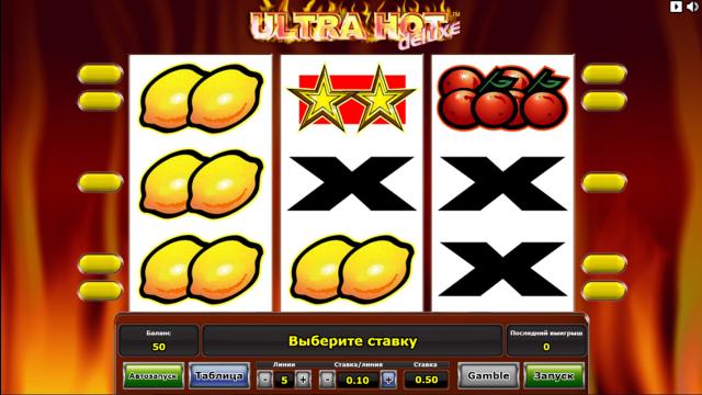 Ultra Hot Deluxe 1