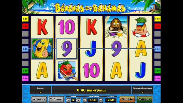 Bananas Go Bahamas 3