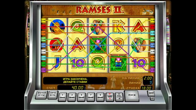 Ramses II 9