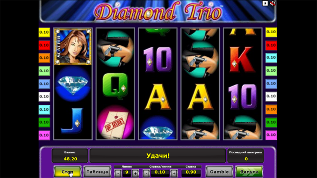Diamond Trio 5