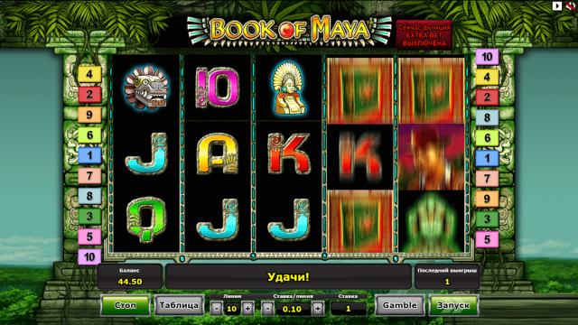 Book Of Maya 8