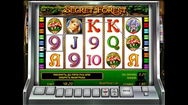 Secret Forest 3