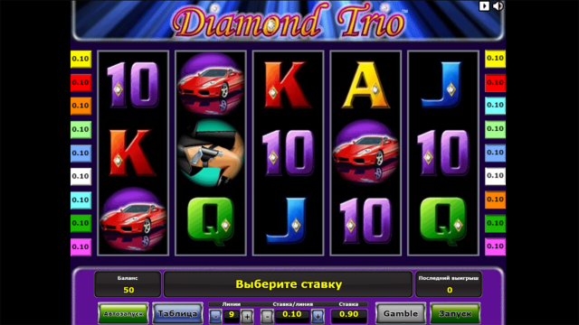 Diamond Trio 1