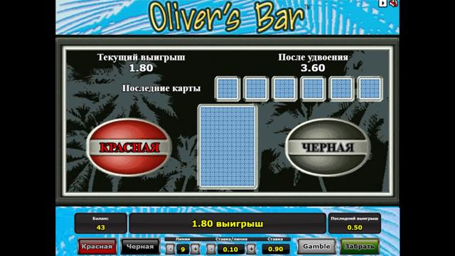 Oliver's Bar 6
