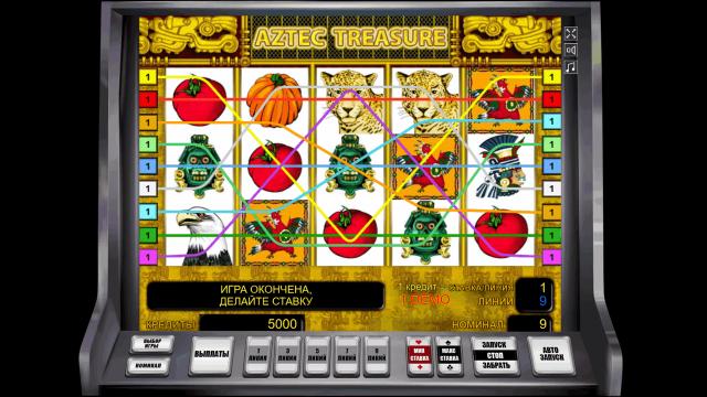 Aztec Treasure 1