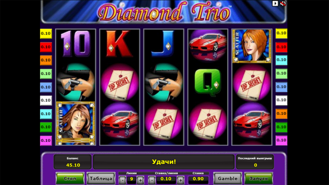 Diamond Trio 6