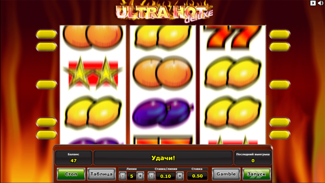 Ultra Hot Deluxe 3