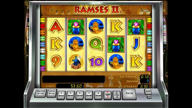 Ramses II 1