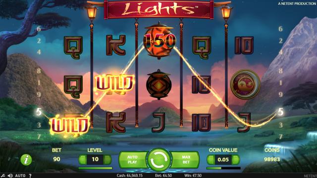 Lights 5