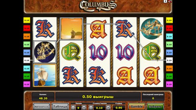 Columbus 6