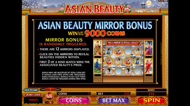 Asian Beauty 5
