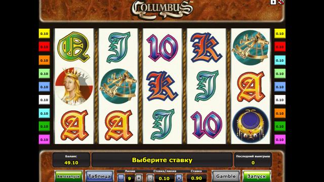 Columbus 5