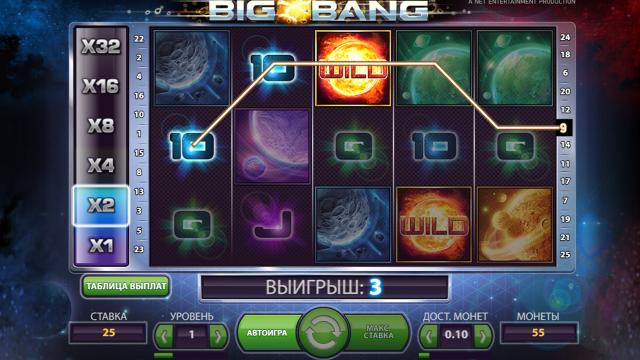 Big Bang 9