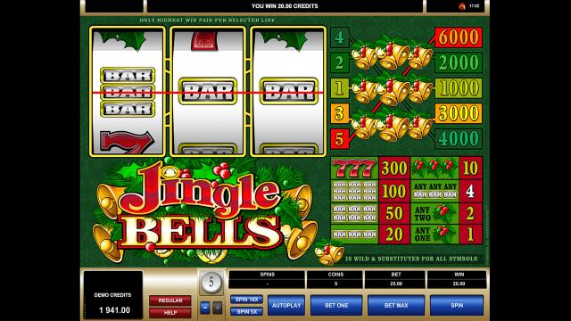 Jingle Bells 4