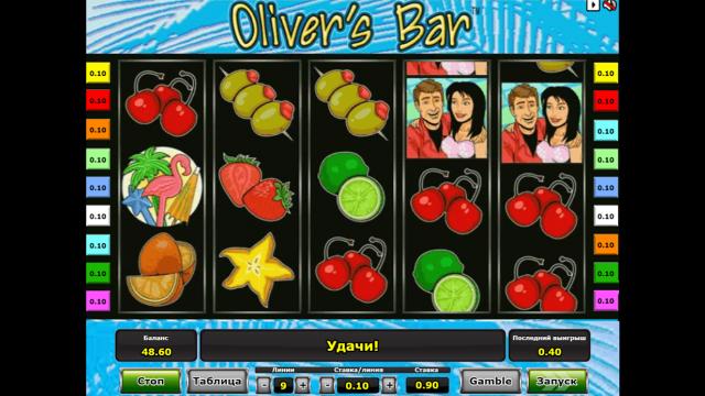 Oliver's Bar 3