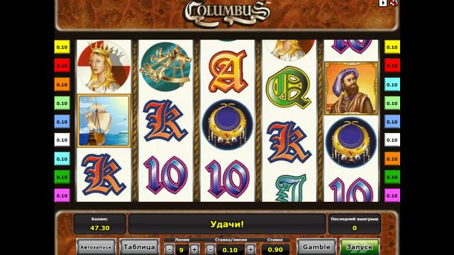 Columbus 9