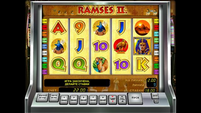 Ramses II 10