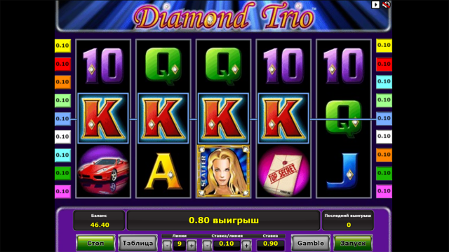 Diamond Trio 7
