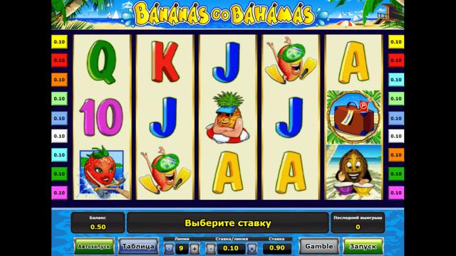 Bananas Go Bahamas 5
