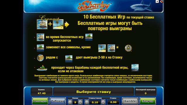 Sharky 4