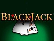 Автомат Blackjack Professional Series интересен посетителям казино